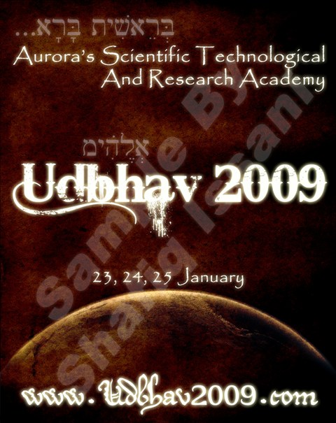 udbhav_souvenir_book_cover10029